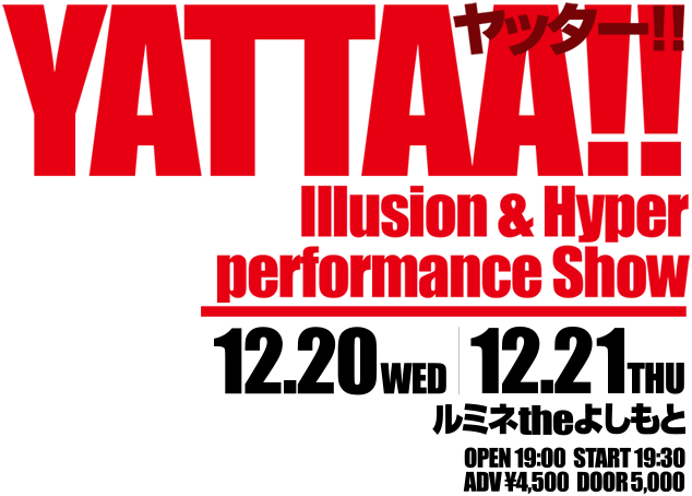 YATTAA!! Illusion & Hyper Performance Show